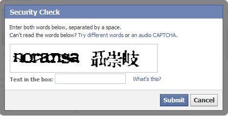 Impossible-Captcha