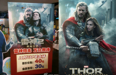 Cinema in China uses photoshopped Thor poster by mistake