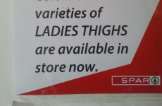 Suspicious item for sale in Dublin Spar shop